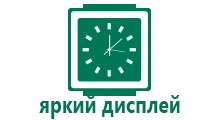 Часы watch lighter