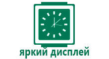 Часы трекер smart gps watch t 58 silver