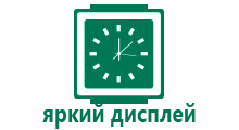 Часы watch dvr