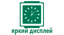 Детские часы с gps трекером baby smart watch gw300s желтые