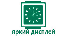 Часы gps watch vst 918