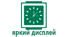 Часы gps d 100 watch