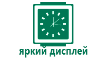 Часы smart watch kingwear kw88 купить